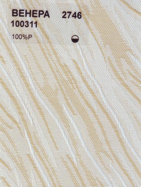Вертикальные тканевые жалюзи Венера-2 темно-бежевый