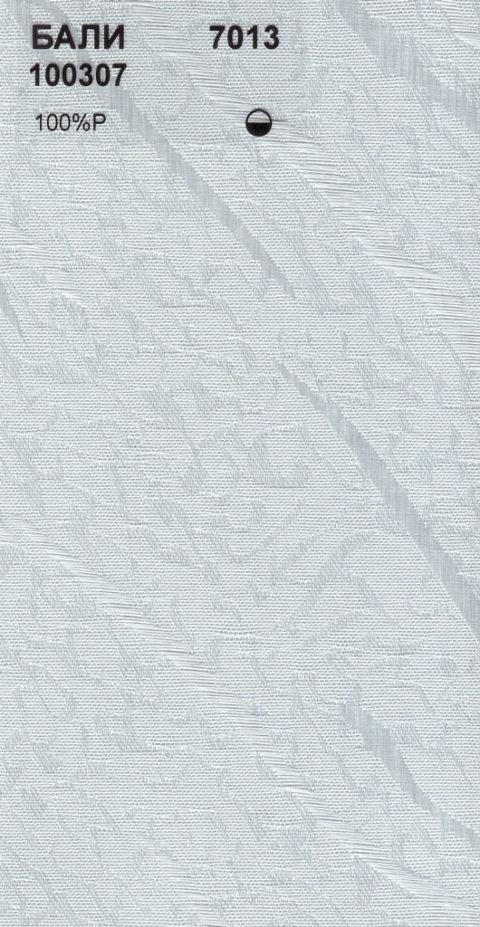 Вертикальные тканевые жалюзи Бали серебро