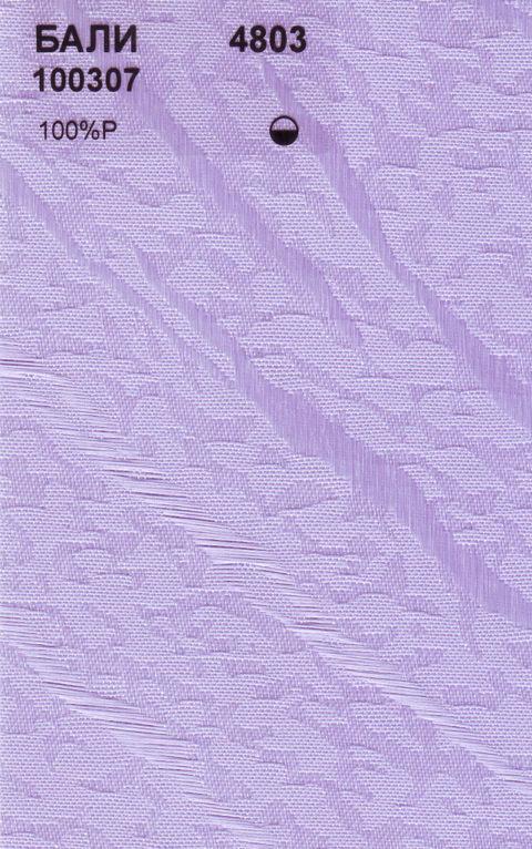 Вертикальные тканевые жалюзи Бали сиреневый