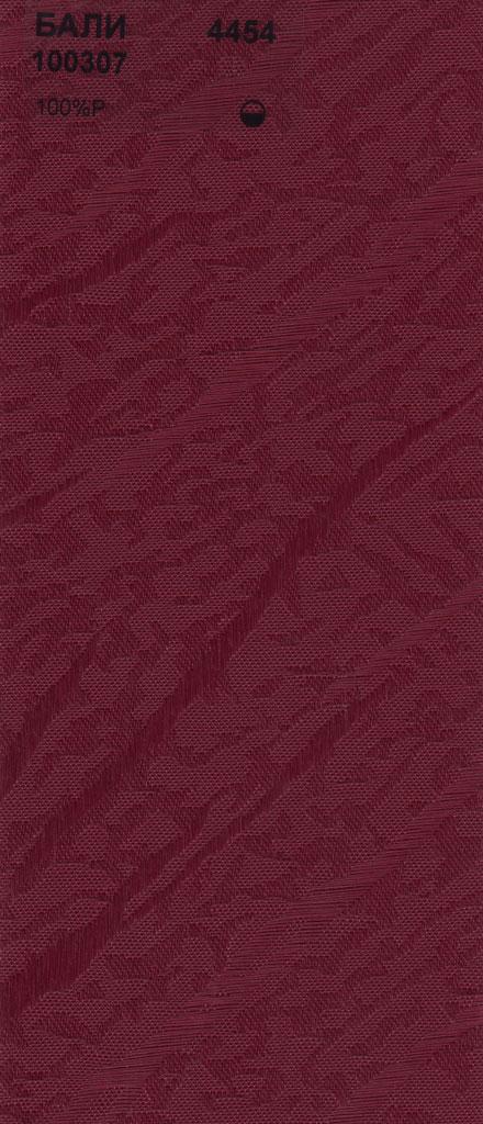 Вертикальные тканевые жалюзи Бали темно-красный