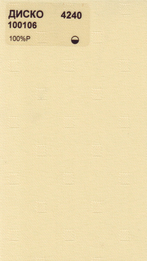 Вертикальные тканевые жалюзи Диско персиковый
