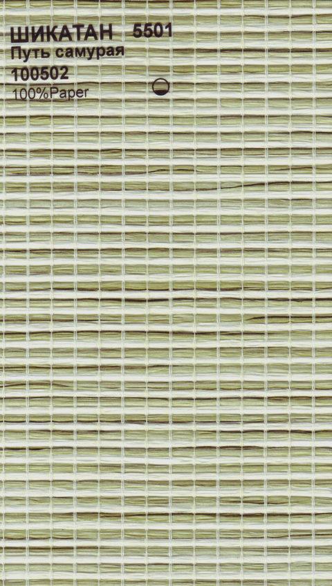 Вертикальные тканевые жалюзи Шикатан светло-зеленый