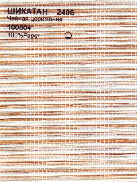 Вертикальные тканевые жалюзи Шикатан светло-бежевый